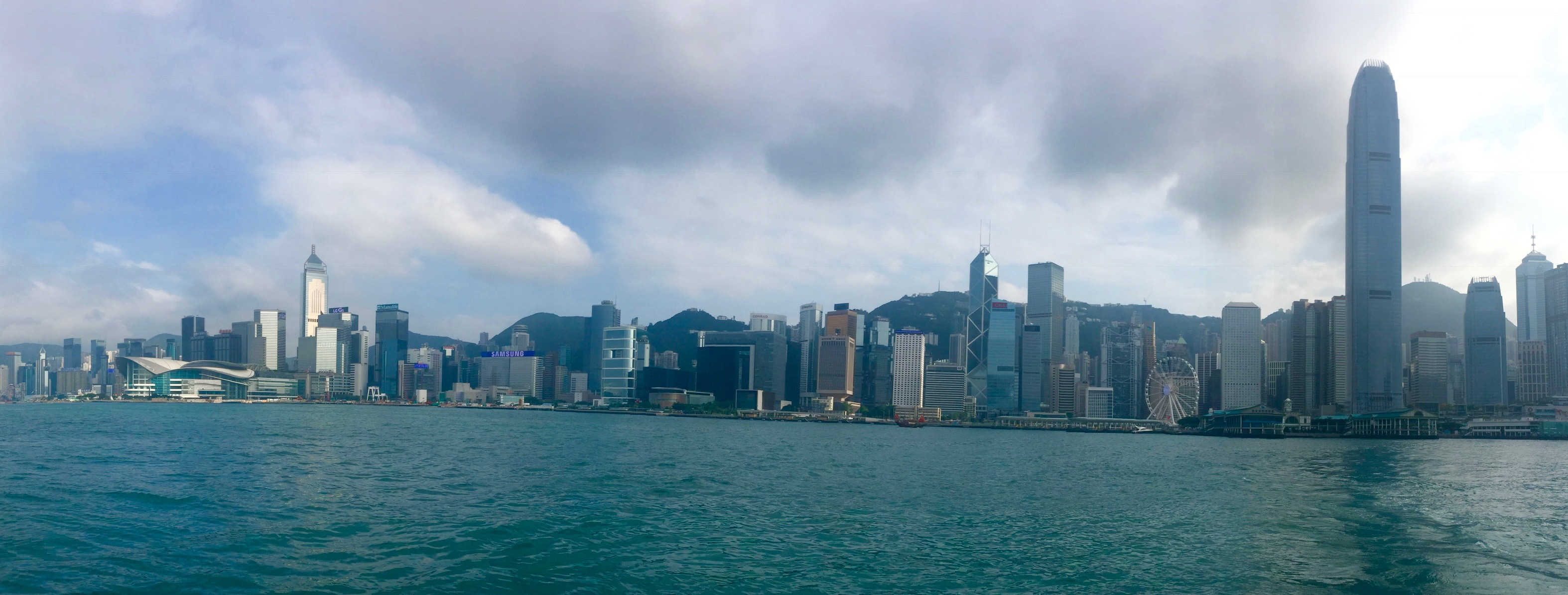 Hong Kong, China – Pt.1